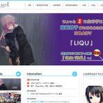 【実績紹介】HOLY GATE Official Website